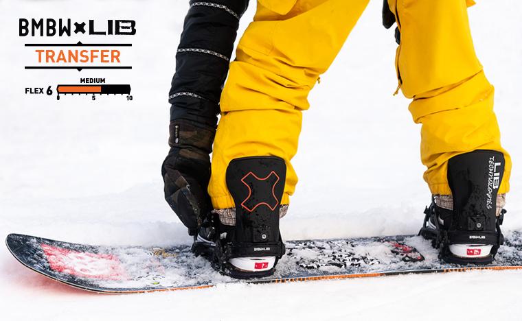 Bent Metal Lib Tech Transfer Snowboard Bindings